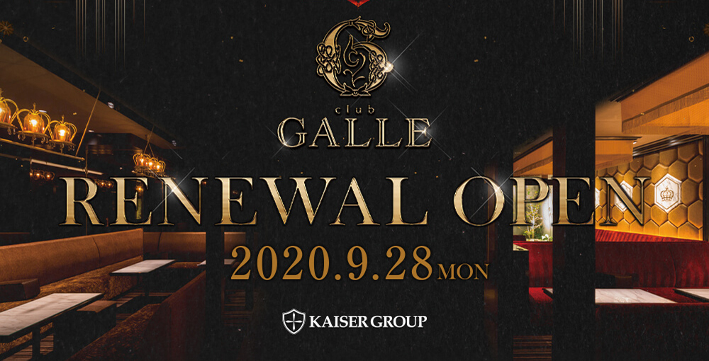 CLUB GALLE RENEWAL OPEN